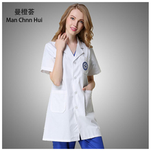 Korean ladies White coat laboratory Robe science lab coat beauty salonSlim Beautician Work clothes Beauty uniforms