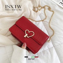 ISXTW Woman Bag 2019 Trend Diamond Lattice Crossbody Fashion Chain Red Heart-shaped Metal Buckle Small Fresh Package / A20