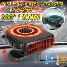 12 V 24 V 200W 360 przenośny do samochodu Auto grzejnik elektryczny wentylator ogrzewający i chłodzący odmrażacz Demister nowość tanie tanio As shows 360g 2 In 1 12V 200W heater blower femi voiture Car Auto Electric Heater Heating Cooling Fan Large inventory