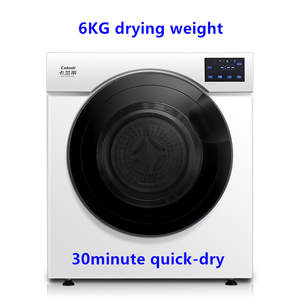 Dryer 220V Spin Weight Mountable Drum-Type Wall Pasteurization Household-Speed 6kg-Drying