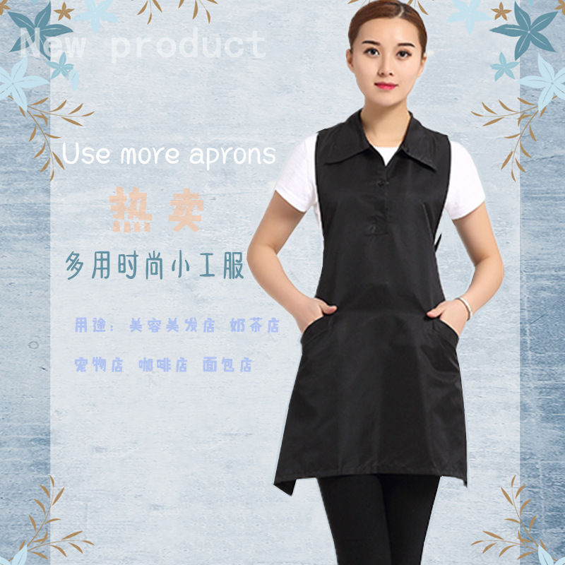 Manicure Hair Dressing Work Clothes Technician Small Work Clothes Milk Tea Coffee Zhong Fei Shop Apron Barber Shop Hair Salon Ho