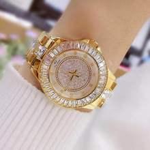 цена New Diamond Women Watch Gold Top Brand Luxury Laides Dress Fashion Casual Life Waterproof Watches Female Quartz Wristwatch онлайн в 2017 году
