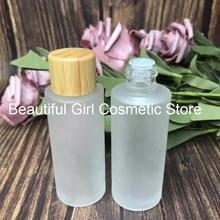 30ml 50ml 100ml 120ml 150ml  bamboo screw caps frosted glass cosmetic cream jar skincare pump facial lotion cream glass bottles