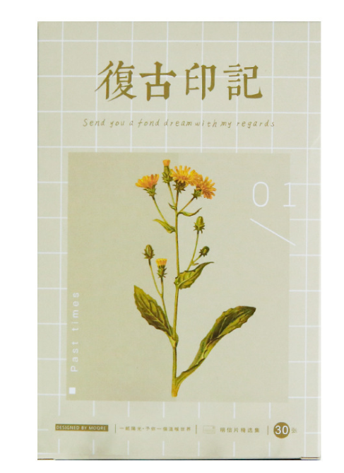 P128- Vintage Flower Paper Postcard(1pack=30pieces)