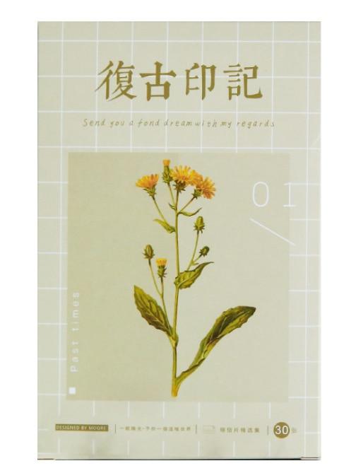 P128- Vintage Flower Paper Postcard(1pack=30pieces)