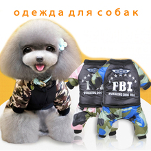 Dog clothes costume for dogs winter dog jacket FBI French Bulldog