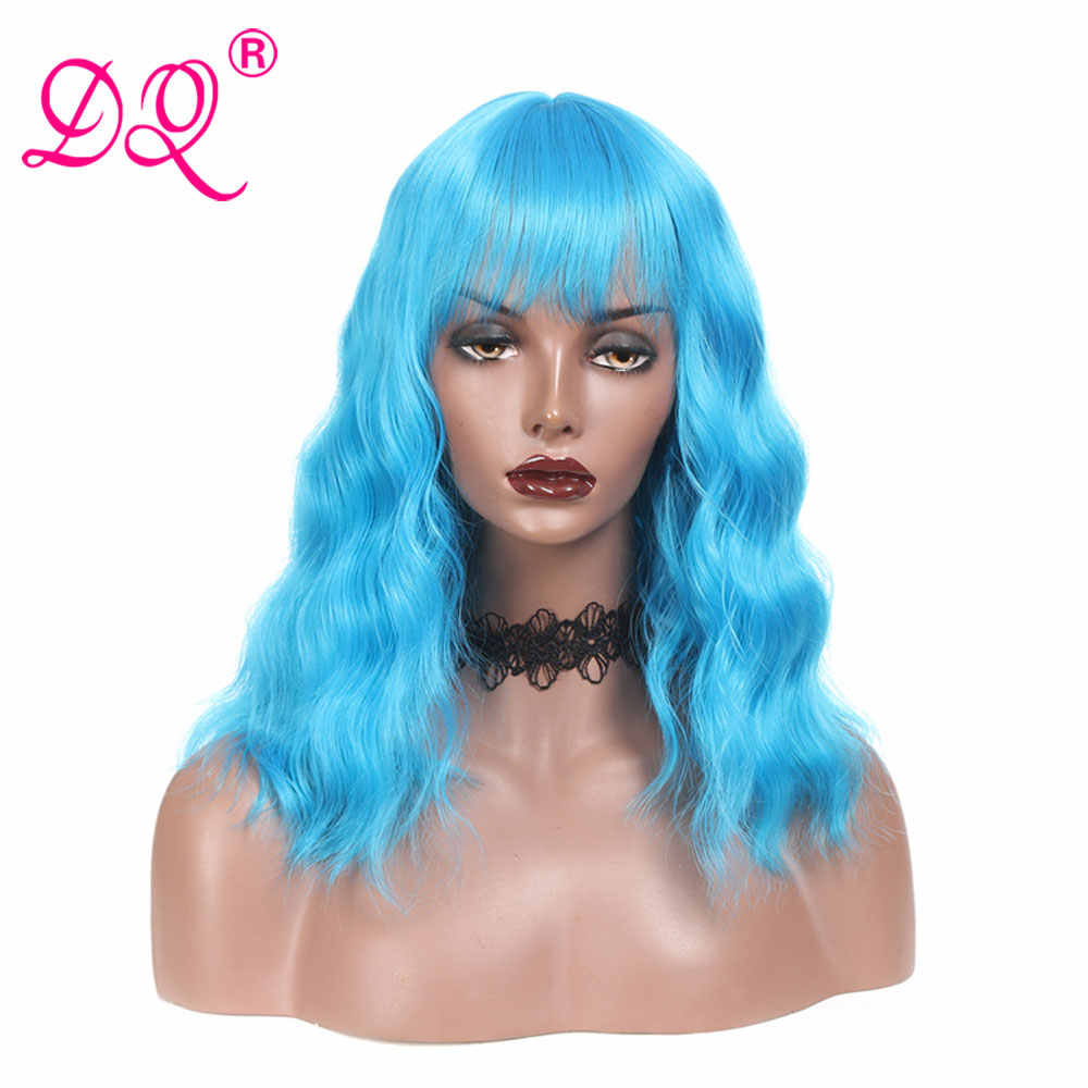 DQ ショート前髪水波人工毛のかつら耐熱繊維ピンクブロンド青紫色ブラウンオンブルかつら