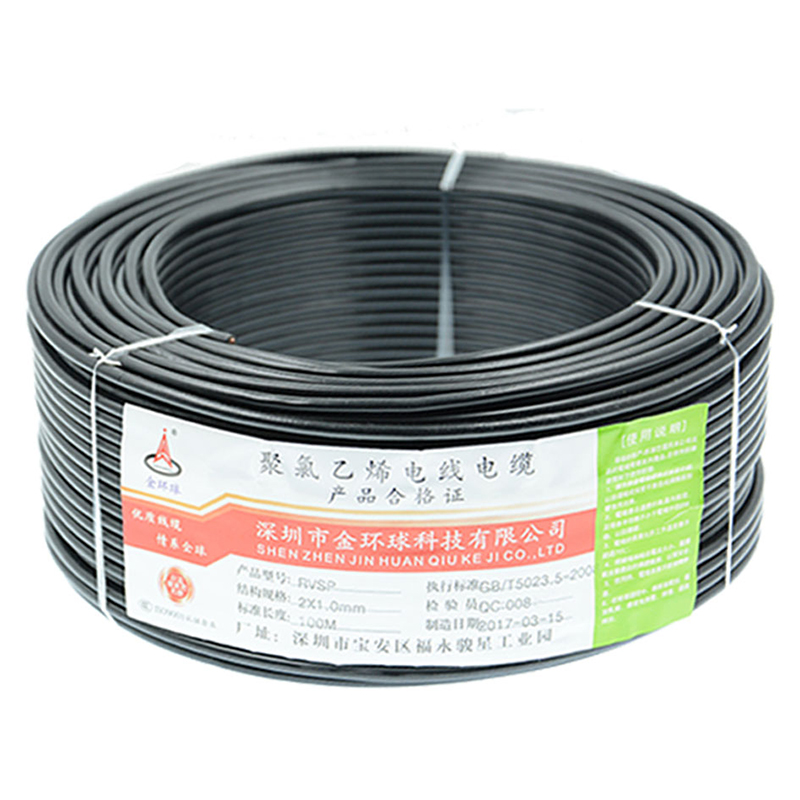 RVVP 10 core, 0.75  mm 2, shielded wire signal line