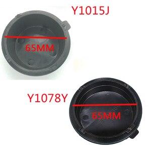 Image 5 - 1 pièce pour kia Sorento FL 2013 couvercle anti poussière de phare LED extension révision assemblée couverture arrière de phare xénon Y1015J Y1078Y