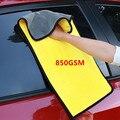 Утолщенное суперкачественное автомобильное полотенце 850GSM, полировка, полотенце для мытья автомобиля, мягкое полотенце из микрофибры, ткан...