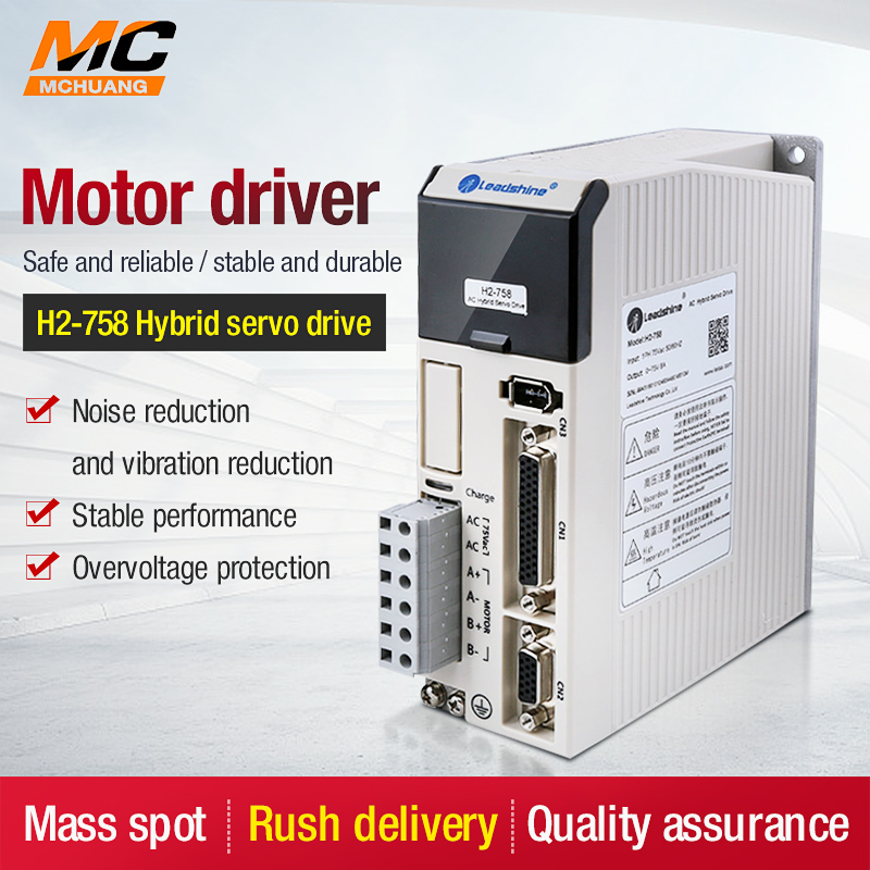 MChuang woodworking machinery parts leadshine  hybrid servo driver|Woodworking Machinery Parts| |  - title=