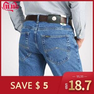 Image 1 - Męski biznesowy do jeansów klasyczne, na wiosnę jesienne męskie spodnie Skinny Straight Stretch marki spodnie dżinsowe kombinezony na lato szczupłe spodnie do fitnessu 2019