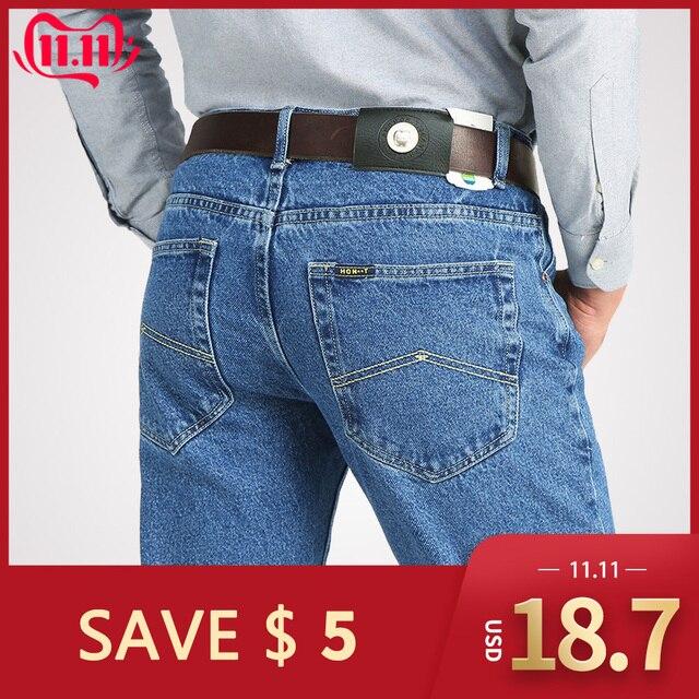 Męski biznesowy do jeansów klasyczne, na wiosnę jesienne męskie spodnie Skinny Straight Stretch marki spodnie dżinsowe kombinezony na lato szczupłe spodnie do fitnessu 2019