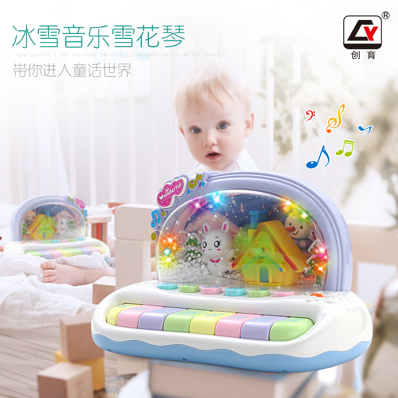 New Products Xie Cheng 7002a Children Baby Infant Snowflake Electronic Keyboard Windmill Music Lights Fun Snow World