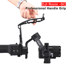 UURig DH12 Inverted Handle Sling Grip Mounting Extension Arm Extended Monitor Cold Shoe Mount for DJI Ronin SC Gimbal Accessory