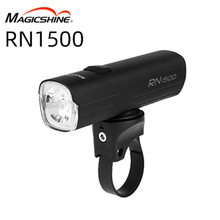 Cycling-Lighting-Tool Bike RN1500 Front-Light Waterproof Rechargeable Lumens Usb-Type-C