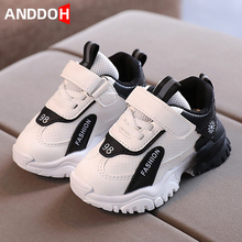 Size 21-30 Children Damping Casual Sneakers Boys Wear-resistant Sneakers Girls Lightweight Shoes Baby Shoes with Breathable cheap ANDDOH 4-6y 7-12y 12+y CN(Origin) Four Seasons unisex Rubber Fits true to size take your normal size Hook Loop Solid