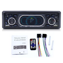 Car Bluetooth TF Card MP3 FM Radio Music Player Handsfree Call Navigation Speaker 87.5~107.9MHz Radio Player with Dual USB Ports цена 2017