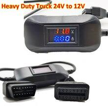 ใหม่สีดำ24V To 12V Heavy Duty รถบรรทุกดีเซลอะแดปเตอร์ทำงานสำหรับ X431 Easydiag2.0/3.0 golo Carcare