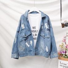 Женская свободная джинсовая куртка размера плюс из хлопка модная