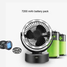 USB Rechargeable 7200mAh Hanger Desk Tent Camping Fan with LED Lantern USB Mobile Charger for Outdoor Home Hiking Car