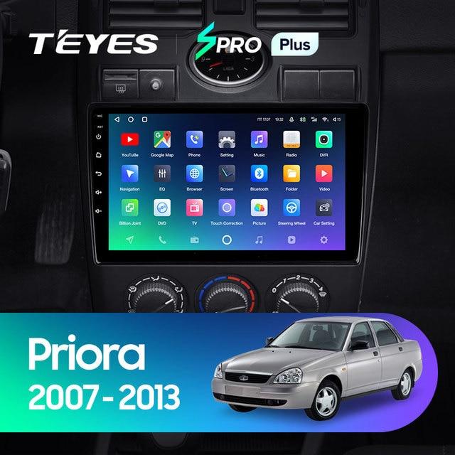 TEYES SPRO Plus Штатная магнитола For Лада Приора 1 For LADA Priora I 1 2007 - 2013 Android 10 до 8-ЯДЕР до 6 + 128ГБ 16*2EQ + DSP 2DIN автомагнитола 2 DIN DVD GPS мультимедиа автомобиля головное устройство 2