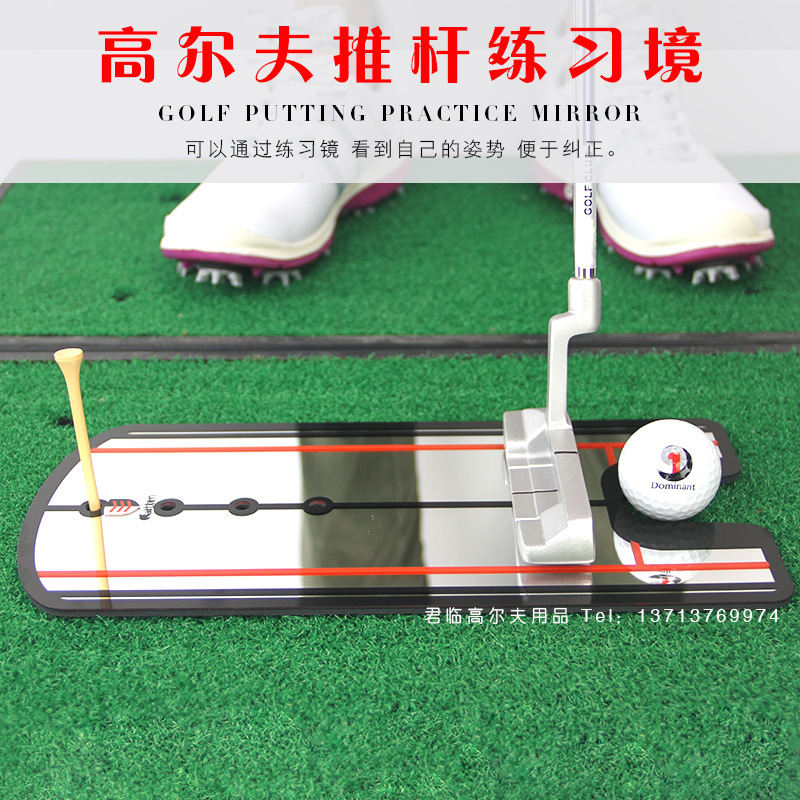 Golf Putter Mirror Practice Mirror Push Rod Posture Corrector Putter Practice Device Push Rod Aid Stadium Supplies