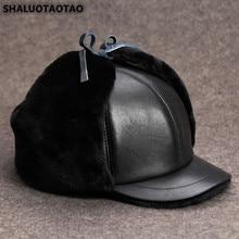 SHALUOTAOTAO Winter Thick Thermal Sheepskin Bomber Hats For Men Fashion Earmuffs Velvet Genuine Leather Hat Warm Caps Dad's Cap цена