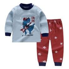 Детский комплект хлопковые Осенние Теплые пижамные костюмы для