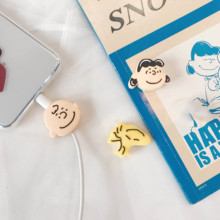 LinXiang Universal Cartoon Dog Charlie Brown Charger Wire Holder Organizer Protection USB Phone Data Cable Protector