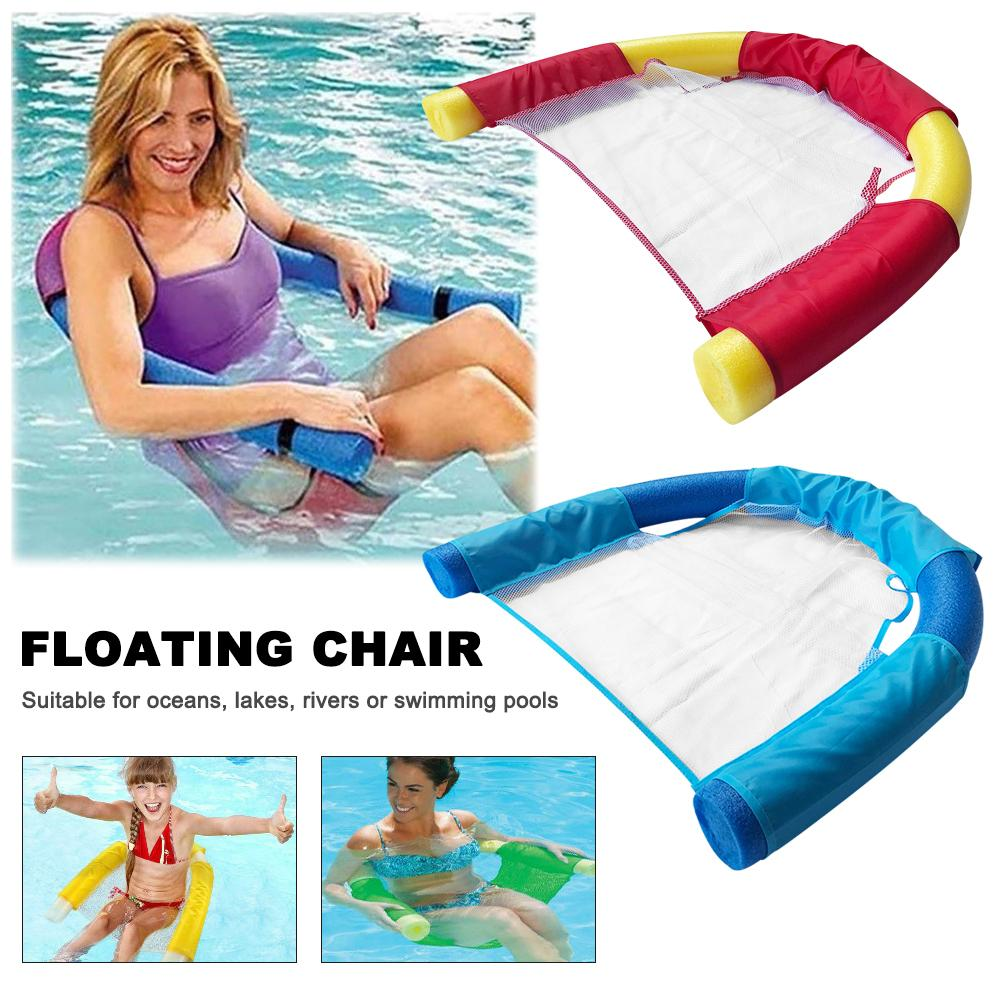 High Quality Floating Noodle Chair Swimming Chairs Water Mesh U-Seat Red/blue Flexible Portable Swimming Pool Toys