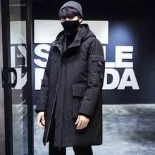 Пуховик мужской средней и большой длины утепленная рабочая одежда