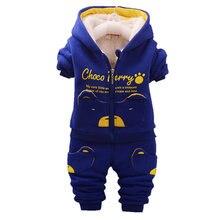 Новинка зимняя одежда для маленьких девочек детское хлопковое
