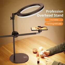 Диммируемый светодиодный кольцевой светильник 26 см для селфи с стрелочным рычагом, настольная лампа-держатель для телефона для съемки для ...