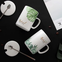 3-piece set of Nordic style ceramic mug green natural minimalist coffee cup High temperature resistance
