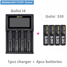 Golisi 4pcs S30 IMR 18650 3000mah E CIG rechargeable battery for VAPE with Golisi I4 Smart Charger LCD Display Fast Charging set