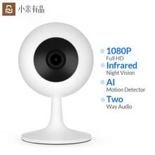 Xiaomi Xiaobai חכם IP Webcam פופולרי גרסה 110 זווית 1080P HD ראיית לילה אלחוטי Wifi Ip WEBCAM חכם בית מצלמת chuangmi