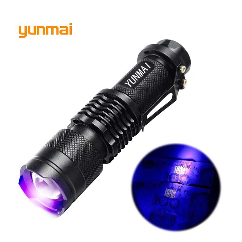 Powerful Mini Zoom Portable UV 395nm LED Flashlight Violet Purple Black Light Torche Lamp Use AA/14500 Battery
