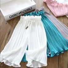Girls Kids Loose Pants Summer Thin Anti-mosquito Pants White Pink Icing Solid Leggings Children Wide Leg Waist Pants