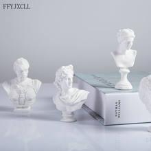 David cabeça retratos mitologia grega estatueta mini gesso busto estátua de gesso desenho prática artesanato famosa escultura
