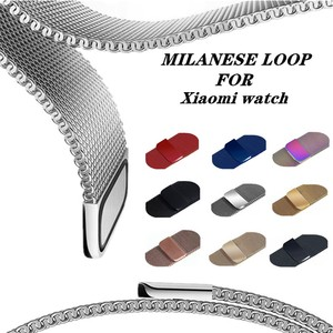 Milanese Loop band for Xiaomi