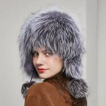 Русская Лидер продаж шапка из лисы зимняя женская 100% натурального