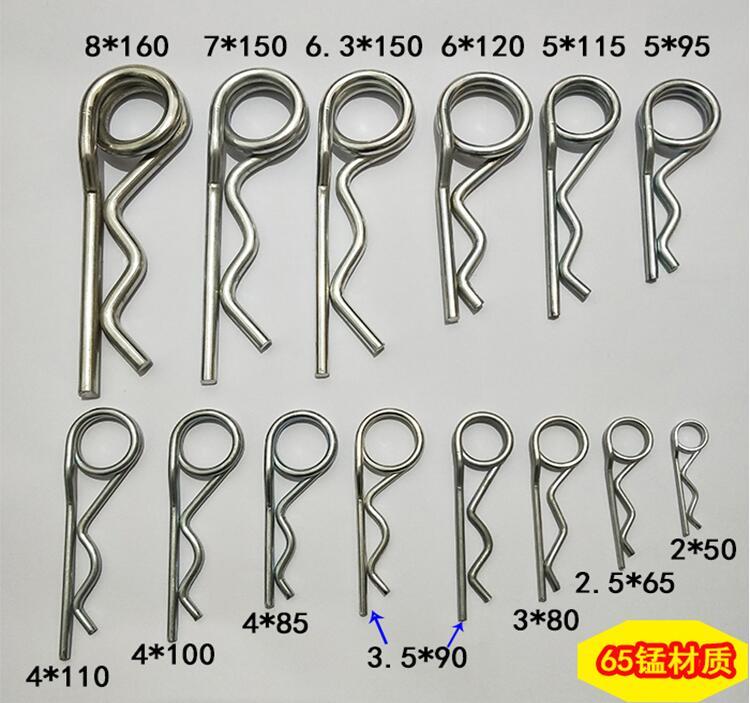 DIN1024 Spring Pin Double Ring R Type Pin M2 M2.5 M3 M4 M5 M6 M6.5 M7 M8 B-type Pin Safety Cotter Wave Pin