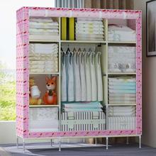 Super Large Triple Portable Folding Wardrobe Reinforced Clothes Closet Organizer
