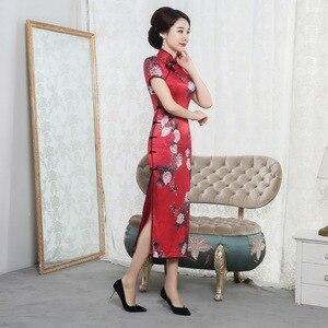 Image 2 - 新しい春と夏 2019 ロングシルク袍ドレス修正されたレトロファッション桑シルクのチャイナ本町韻刺繍