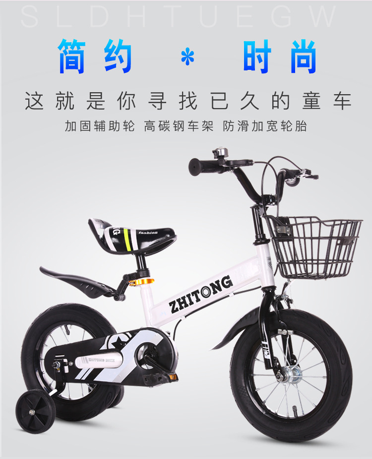 Hf4fc0c24d7594c17a9a851952bbc6d76d Children's bicycle boy 12/14/16 inch 2-7 years old bicycle stroller boys and girls single bicycle