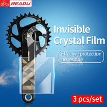 Mountain Bike Crank Protective Film Carbon Fiber Universal Tooth Plate Crank Guards Film Anti-collision MTB Crank Stickers