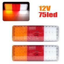 Luzes traseiras de carro para caminhão, 2 peças, à prova d água, 12v 75, led, rv, van, ônibus, reboque, luzes indicadoras, freio parar de lâmpadas reversas