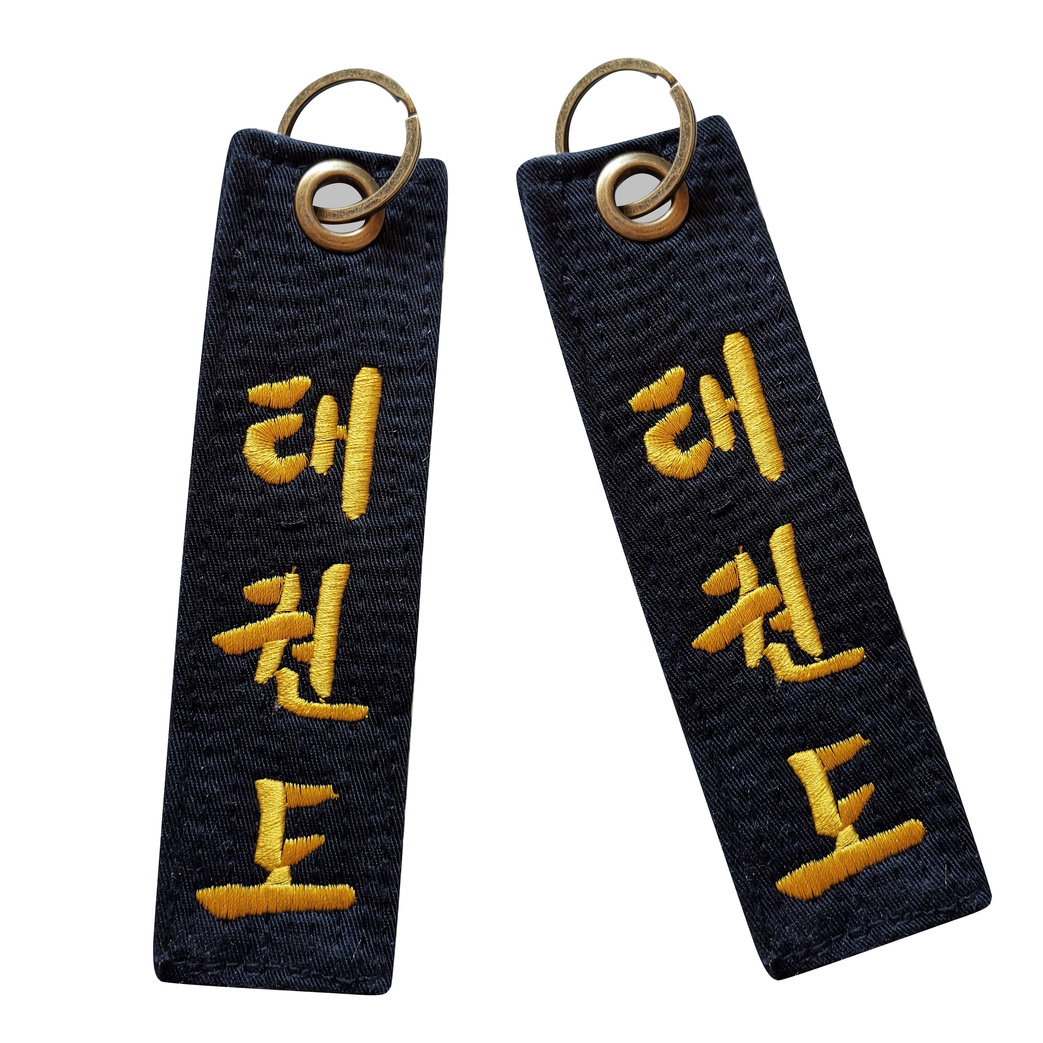 Hot Sale Keychain Taekwondo Supplies Black Belt Sport Gifts For Birthday Keepsake Pendant Key Button Key Ring Bag Pendant