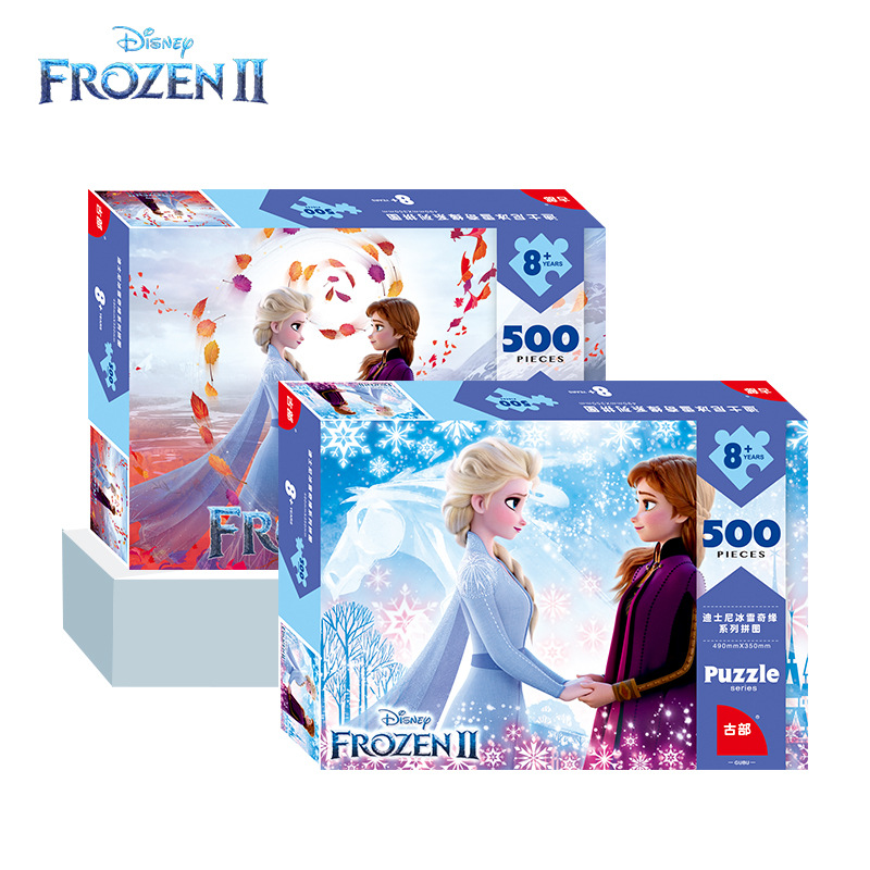 Disney Puzzle Frozen 2 Children's Puzzle Early Learning 100 Pieces 200 Pieces 500 Pieces 1000 Pieces Adult Puzzle 3d Puzzle